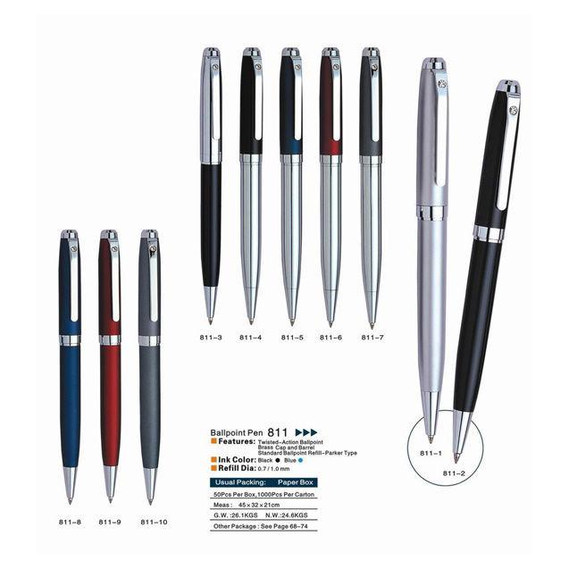 pen best虫儿飞谱子